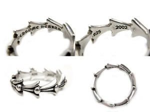 Chrome Hearts CROSS TAIL RING MULTIPLE SIZES