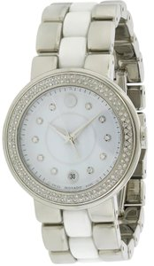 Movado Movado Cerena Stainless Steel Diamond Ladies Watch 0606625 [606625]