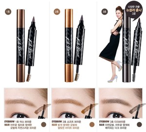 Clio Tinted Tattoo Kill Brow Soft Brown Eyebrow Gel Made in Korea