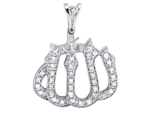 Other 10K White Gold Islamic Allah Scripture Diamond Charm Pendant 0.50ct.