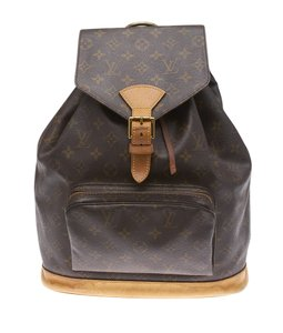 Louis Vuitton Monogram Coated Canvas Leather Backpack