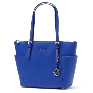Michael Kors Tote in Electric Blue