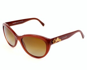 Dolce&Gabbana Dolce&Gabbana Cat Eye Polarized Sunglasses Gold Rose DG4160 - 2677/68