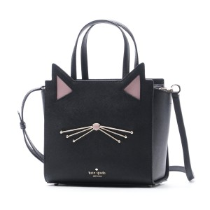 9d0041067c56 Kate Spade Jazz Things Up Cat Small Hayden Black Leather Satchel ...