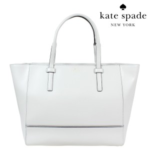 Kate Spade Tote in Light Smoke