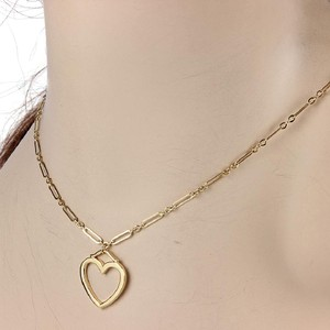 Tiffany & Co. Chain Link Heart 18k Yellow Gold Pendant Necklace w/ Box