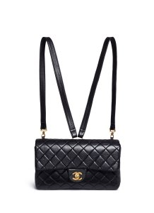 Chanel 2.55 Vintage Quilted Backpack
