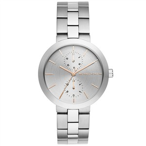 Michael Kors Michael Kors Women's Garner Stainless-Steel Multifunction Watch MK6407