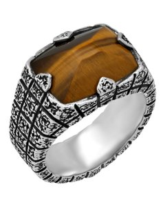 Stephen Webster Stephen Webster Highwayman Men's Bulls eye brickwork ring in silver