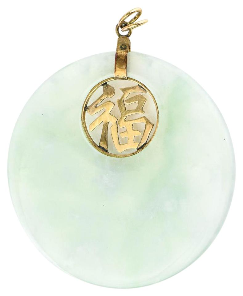 Jade And 14k Yellow Gold Symbol Fortune Luck Charm Tradesy