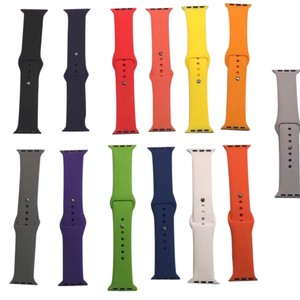 Apple Apple Watch silicon bands
