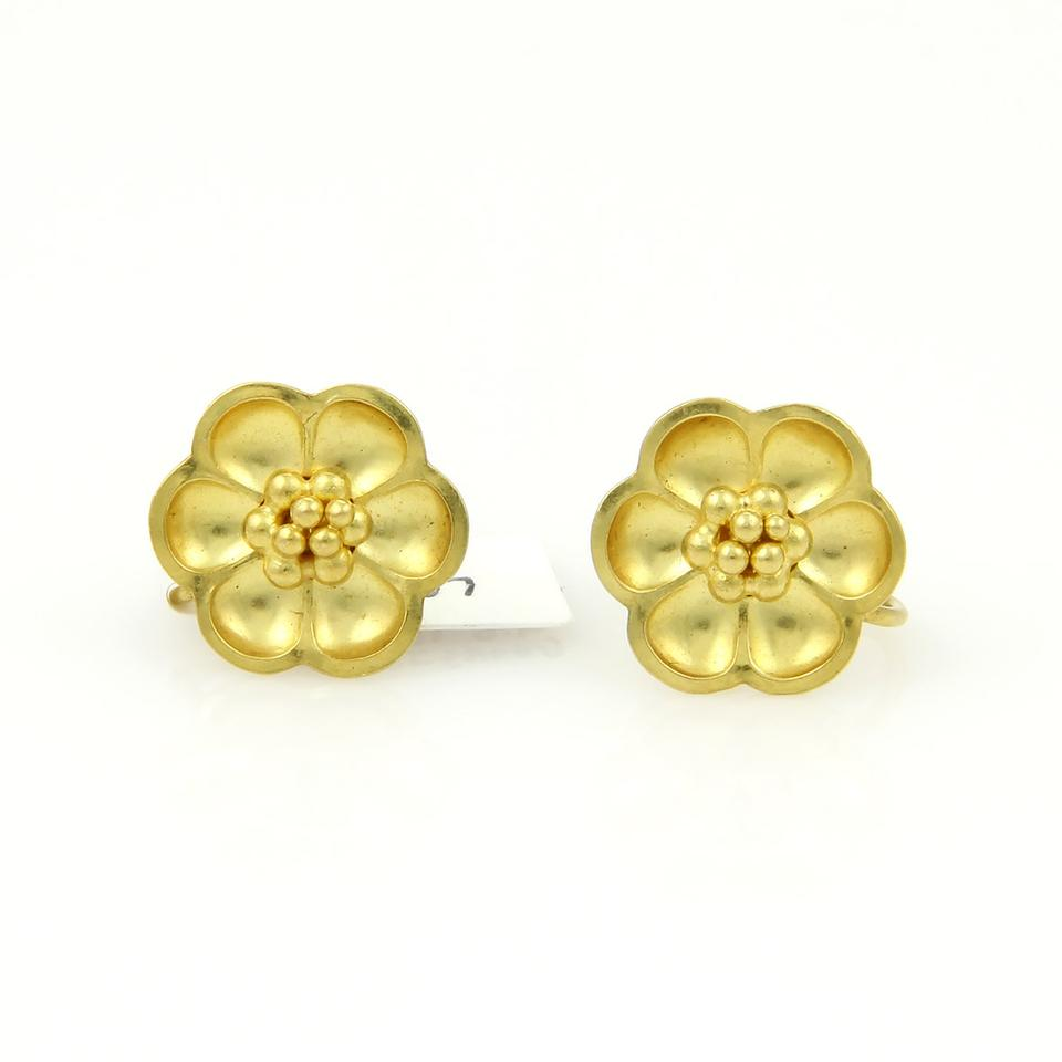 Georg Jensen 14943 - Flower Design Screw Back 18k Yellow Gold ...