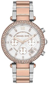 Michael Kors 100% Brand New in the Box Michael Kors women watch MK5820