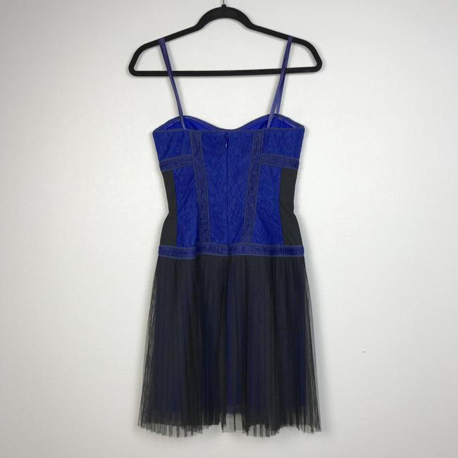 BCBGMAXAZRIA Strapless Night Out Date Night Dress