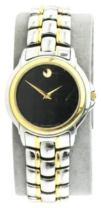 Movado Movado Ladies Two Tone Museum watch