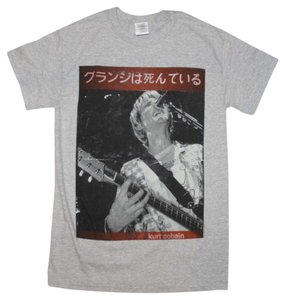 Nirvana The Treasured Hippie Music Boho Band Memorabilia T Shirt Gray