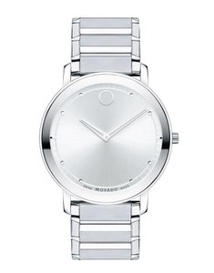Movado Sapphire Stainless Bracelet Mirror Dial 0606881