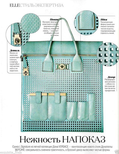 Versace Patent Leather Tote in Teal Image 2