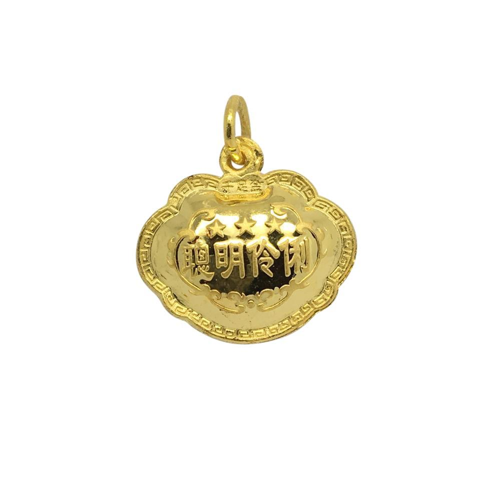 24k gold puffy chinese lucky characters pendant charm tradesy other 24k gold puffy chinese lucky characters pendant aloadofball Image collections