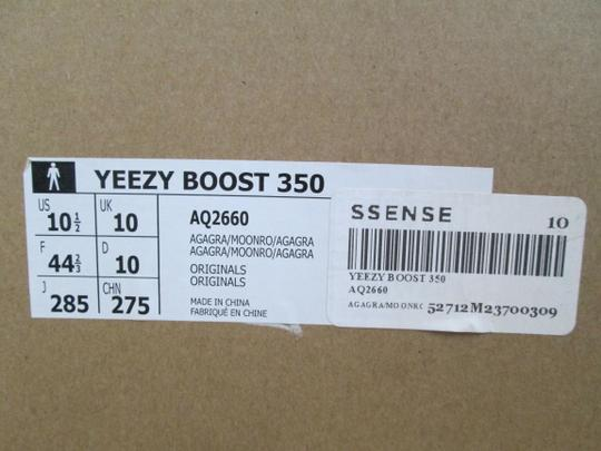 adidas X Yeezy Boost Sneakers Lace Up Gray Athletic Image 6