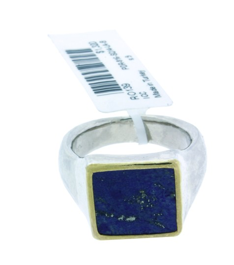 Preload https://item4.tradesy.com/images/gurhan-sterling-silver-and-palladium-buff-square-lapis-ring-21630093-0-0.jpg?width=440&height=440