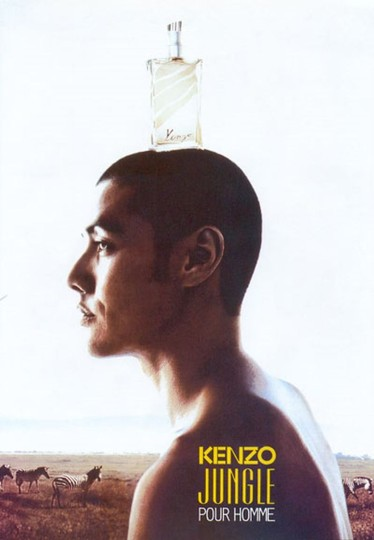Kenzo KENZO JUNGLE HOMME BY KENZO-MADE IN FRANCE Image 2
