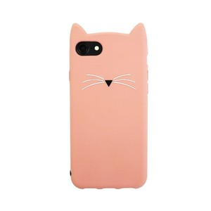 Kate Spade Kate spade iPhone 7 cat-case