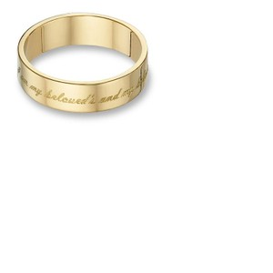 Apples of Gold I Am My Beloved's and My Beloved Is 14k Men's Wedding Band