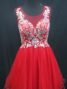 House of Wu Pageant Homecoming Dress