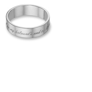 Apples of Gold Silver I Am My Beloved's and My Beloved Is Mine Ring In Sterling Men's Wedding Band