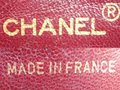 Chanel Vintage Lambskin Diana Flap Shoulder Bag Image 6