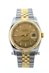 Rolex 41MM DATEJUST II GOLD S/S WATCH WITH BOX & APPRAISAL