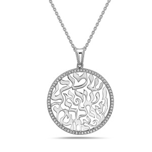 "Crush & Fancy Sarah - 925 Sterling Silver Women's Kabbala ""Smeah Yisrael"" Crystal"