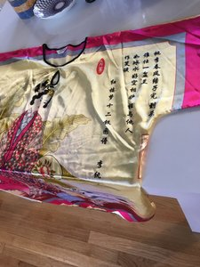Gold and Multi Loungwear with Lady Design Other