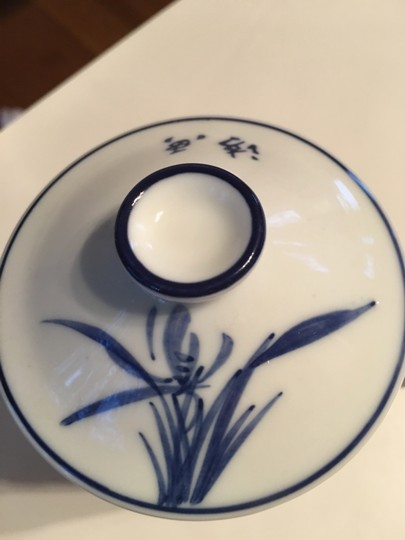 Blue and White Personal Tea Cup with Removable Strainer To Use with Tea Leaves Or Cup Decoration