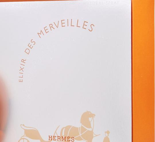 Hermès Hermes Gift Box White and Orange