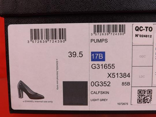 Chanel Leather Buckles Patent Quiled Gray Pumps Image 11