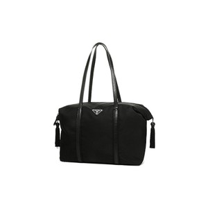 Prada Nylon Logo Duffle Shoulder Bag