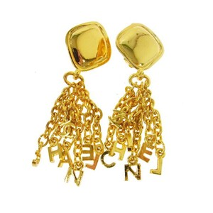 Chanel Vintage Gold Plated Dangle Earrings