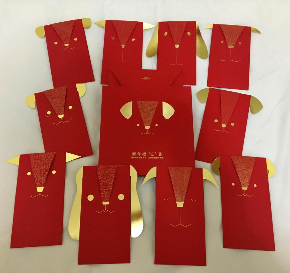 herms hermes chinese new year red envelopes year of the dog 123 - Chinese New Year Red Envelope