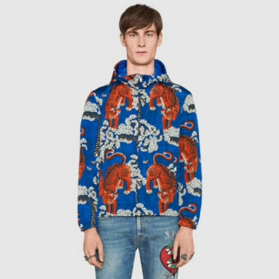 f27f68ac8 Gucci Nwts Mens Gg Supreme Bengal Windbreaker Jacket Size OS (one ...