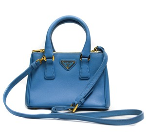 fd836b3f913f33 Prada Gold Bags, Accessories & More - Up to 70% off at Tradesy