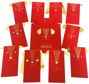 Hermès Hermes Red Chinese New Year Envelopes Year Of The Dog