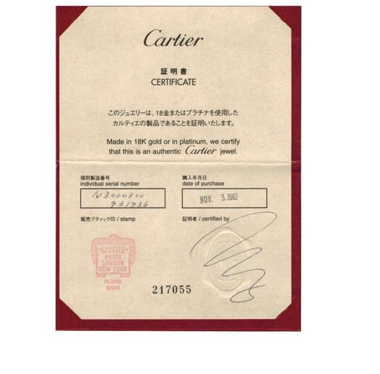 Cartier Panther Charm Pendant in 18k Yellow Gold w/Certificate