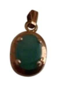 Other 10k Gold Emerald Gemstone Pendant.