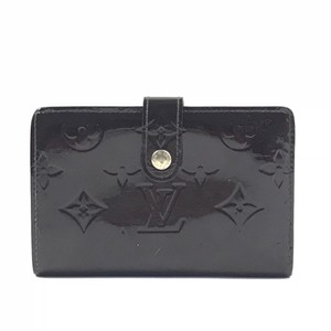 Louis Vuitton Vernis French Lock