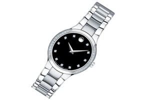 Movado MOVADO Swiss Serio Diamond Ladies Watch (0606491)