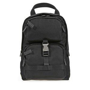 5fe7997895e Prada Bags on Sale - Up to 70% off at Tradesy