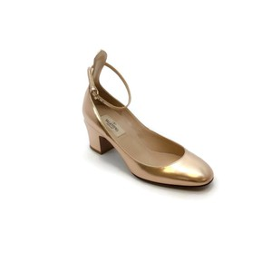 Valentino Copper Pumps