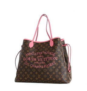Louis Vuitton Neverfull Ikat Neverfull Collector Tote in Brown and rose